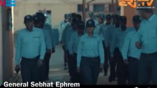 General Sebhat Ephrem - Words of Wisdom