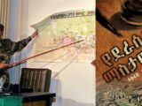 Ethiopia: Why General Tsadkan Broke into Tears in the 1998-2000 Border War with Eritrea?